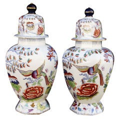 Pair of Mason's Covered Vases - Longtail Pheasant Pattern (Individually Priced)