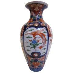 Japanese Imari Vase, circa 1900
