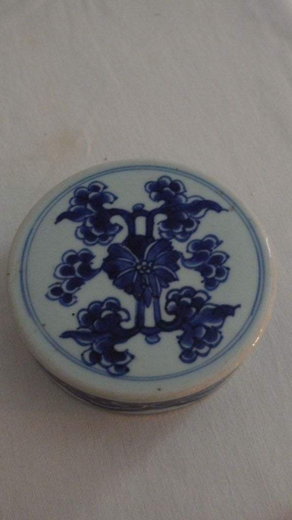 Chinese Oriental Ceramic Ginger Jar For Sale