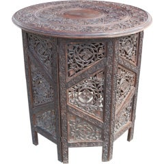 Oriental Tray Table