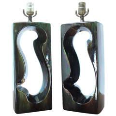 Pierced Cube Shape Glazed Pottery Table Lamps