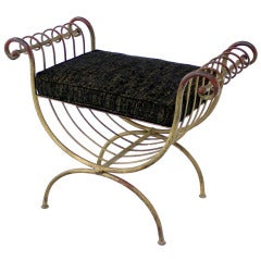U Shape Midcentury Wrought Gilt Iron Window Bench NEW Upholstery