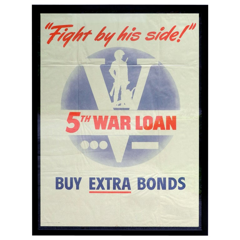 Fight By His Side - War Bond Poster 1
