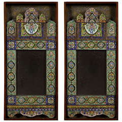 Pair of Reverse Glass Painted Mirrors Retaining Original Carrying Boxes