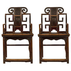 Attractive Pair of Fushouyi Armchairs