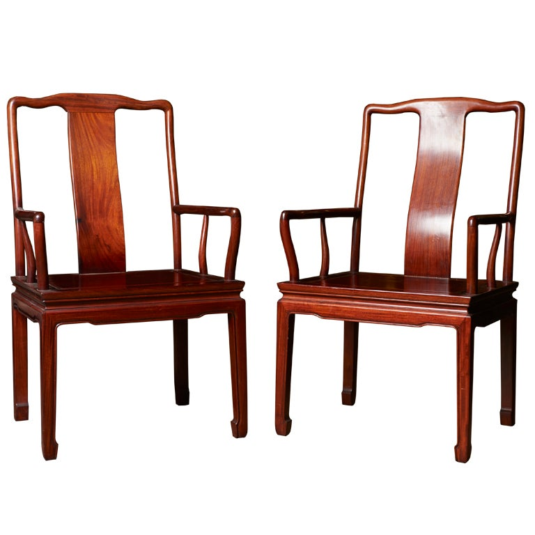 Set of 4 chinese rosewood armchairs c 1950 at 1stdibs for Chinese furniture norwalk ct