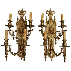 Very large pair of antique French sconces at 1stdibs