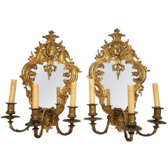 Large Pair of French 19th Century Bronze Sconces