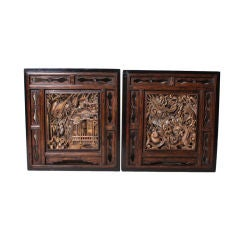 Pair of Chinese Carved Panels