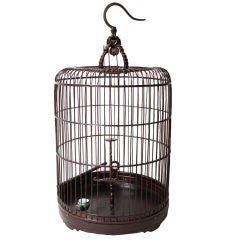 Chinese bird cage