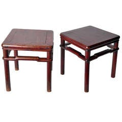 Chinese Waistless Square Stool