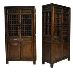 Pair of Chinese Cabinets with Lattice Panel Doors