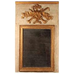French Provincial Giltwood Trumeau Mirror