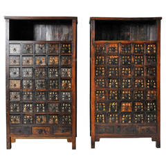 Pair of Qing Dynasty Medicine Chests