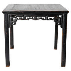 Qing Dynasty Square Game Table