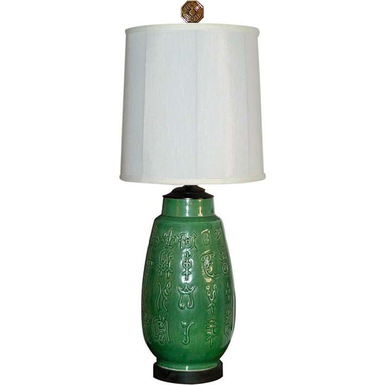 Jade Green Art Pottery Table Lamp 1