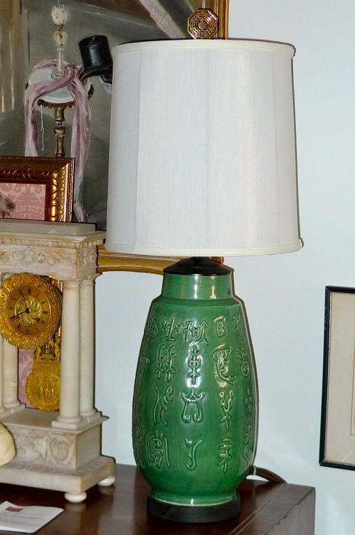 Jade green art pottery table lamp for sale at 1stdibs jade green art pottery table lamp in excellent condition for sale in hingham ma mozeypictures Images