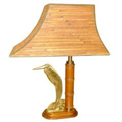 French 1950's Bamboo Table Lamp