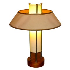 1950's American Modernist Lamp by Aladdin