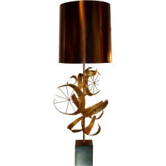 Brutalist Sculptural Table Lamp