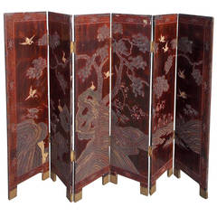 Chinese Six-Panel Decorative Folding Screen, Circa 1780