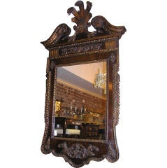 English Chippendale Mahogany & Gilt Prince Of Wales Wall Mirror . Circa 1760