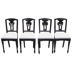 Set of Four Italian Mahogany Side Chairs, Circa 1820