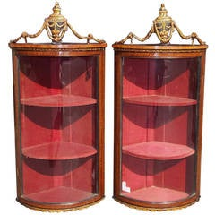 Pair of English Adam Mahogany & Gilt Hanging Corner Cabinets, Circa 1780