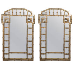 Elegant Pair of Midcentury Gilded Faux Bamboo Fretwork Wall Mirrors