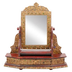 Ornate Mirror From India