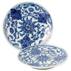 Quing Dynasty Dishes Embossed and Stamped by Artist