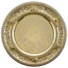 King Abdur Rahman Khan Gilt Platter/Sideboard Dish