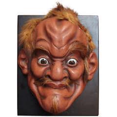 Japanese Iki Ningyo Mask