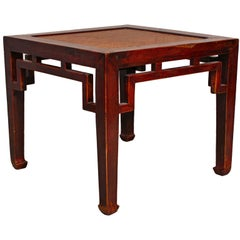Chinese Elmwood Square Side Table with Rattan Top