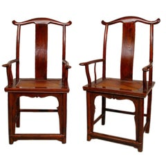 Pair of Chinese Official's Hat Armchairs