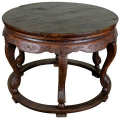 A Chinese Round Family Gathering Center Table