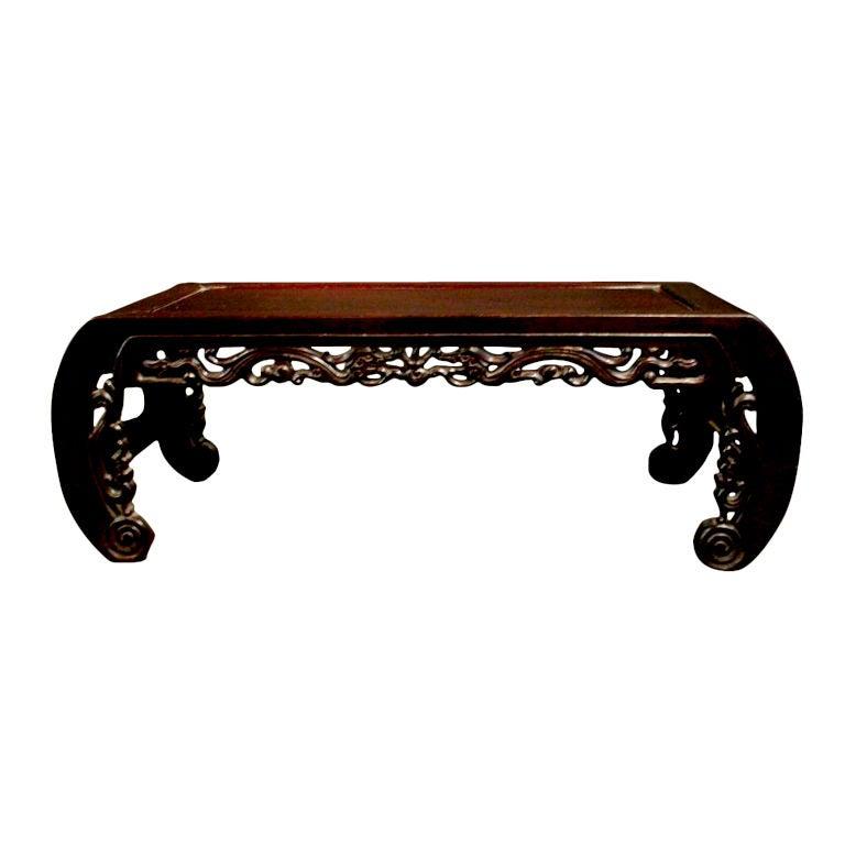 A Chinese Hardwood Scroll Leg Kang Table At 1stdibs