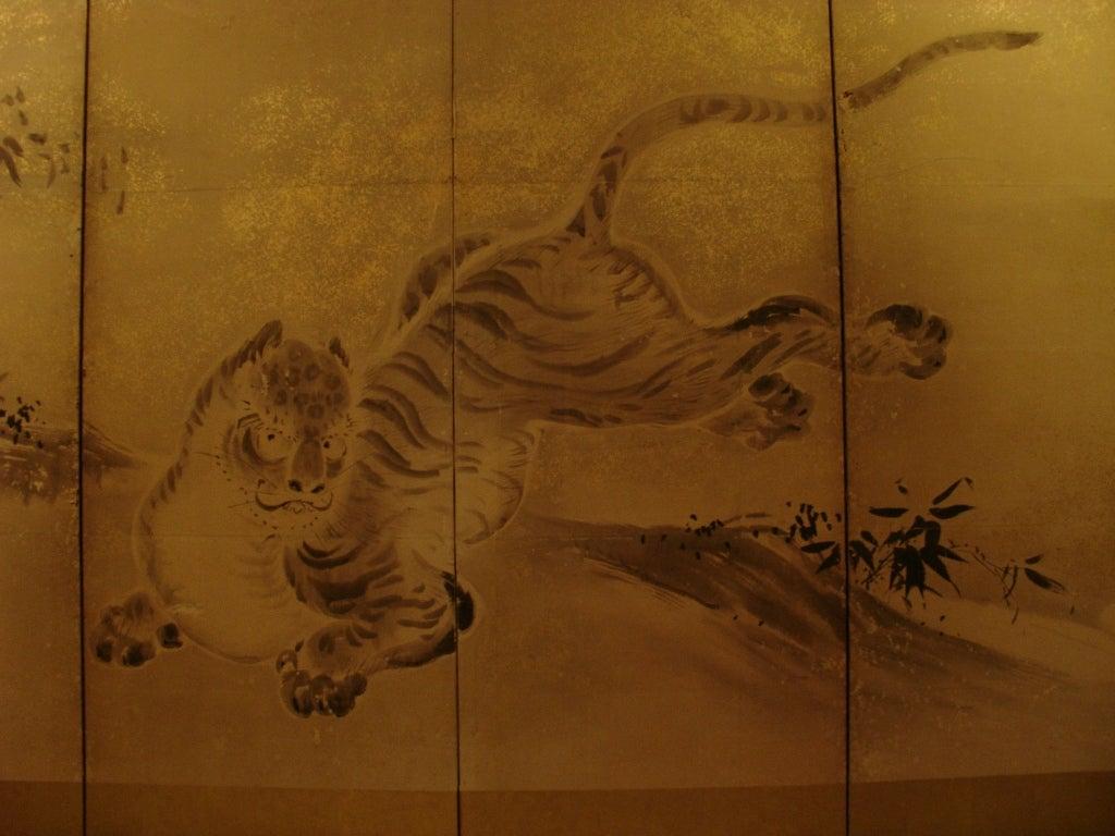 A Japanese 6 Panel Tiger Screen At 1stdibs
