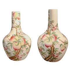 "Pair of Famille Rose ""Peaches"" Bottle Vases 'Tianquiping'"