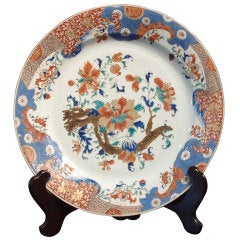 Chinese Qing Dynasty Famille Rose Porcelain Charger, 18th Century