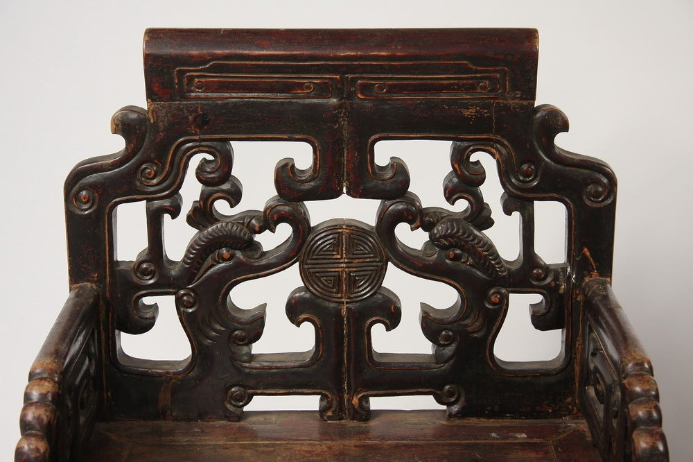 Joinery Pair of Qing Dynasty Chinese Carved Walnut Armchairs 'Fushouyi' For Sale