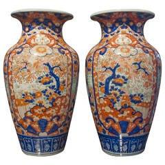 Pair of Japanese Imari Tall Vases