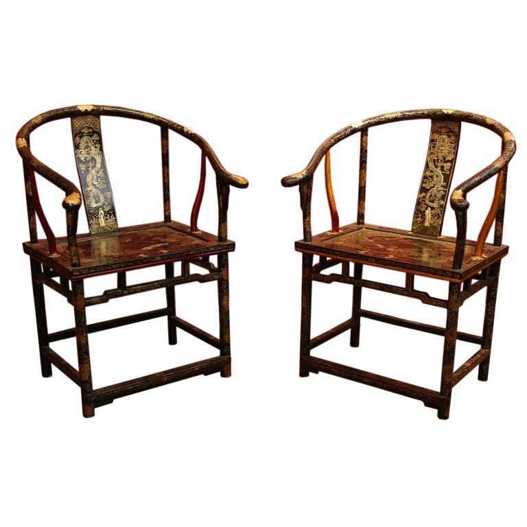 A Pair Of Chinese Export Lacquer Horseshoe Back Arm Chairs