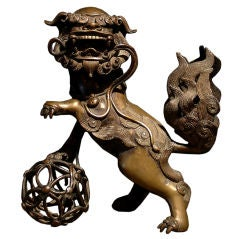 Bronze Foo Dog Form Censer