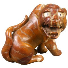 Japanese Marble Sculpture of a Tiger