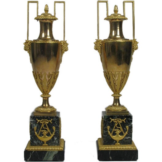French Pair of Neoclassical Gilt Bronze Urns