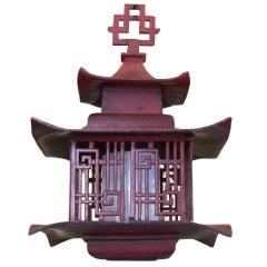 Vintage Iron Indoor/Outdoor Pagoda Hanging Lantern