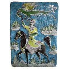Beautiful old Persian tile