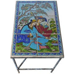 Old Persian Tile Coffee or Side Table