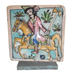 Old Persian Tile Of A Polo Player